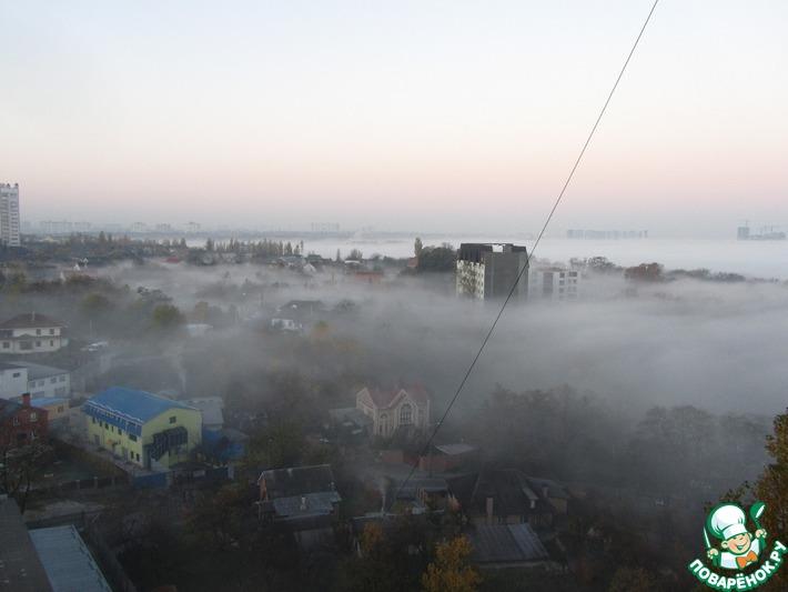 Туман яром, туман долиною