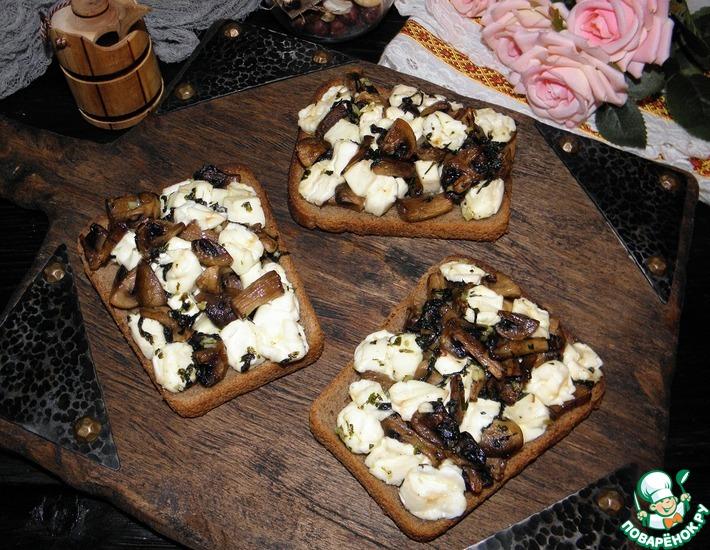Рецепт: Горячие бутерброды с грибами