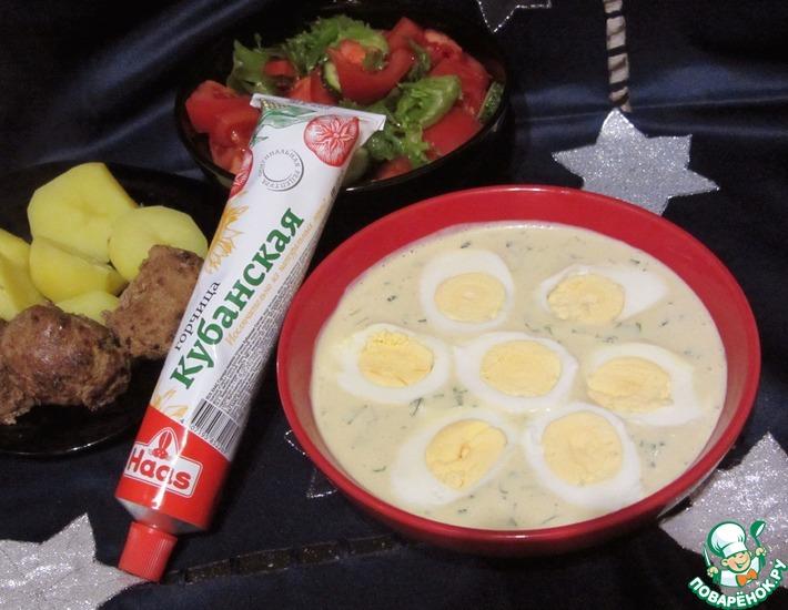 Рецепт: Яйца в горчичном соусе
