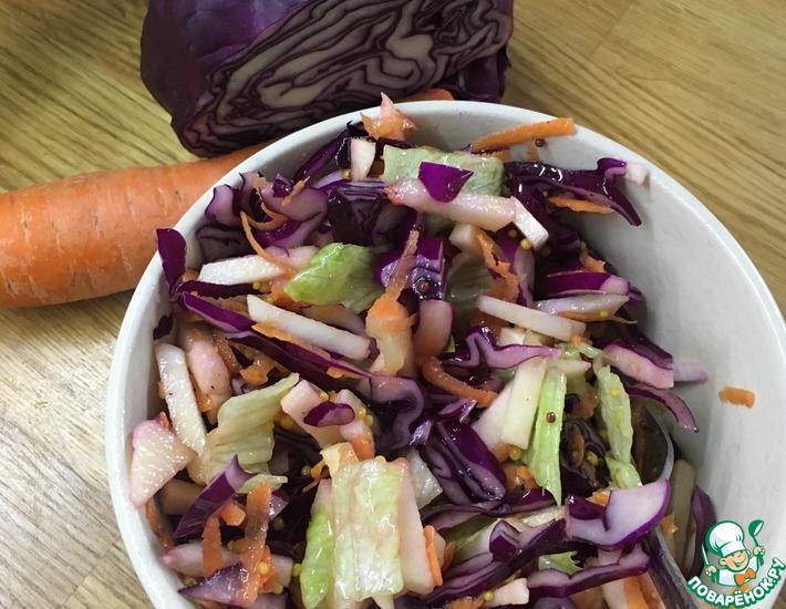 Рецепт: Нарядный овощной салат