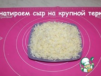Слоеные пирожки с сыром ингредиенты