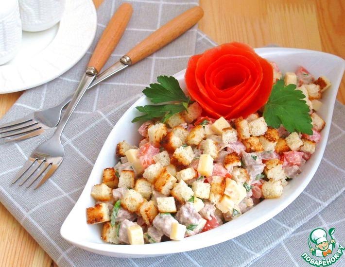 Рецепт: Салат с говядиной, помидорами и сыром