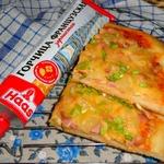 Пицца с горчичным соусом