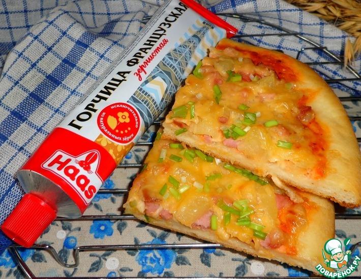 Рецепт: Пицца с горчичным соусом