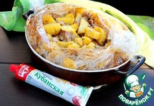 Обед в пакете для всей семьи Горчица