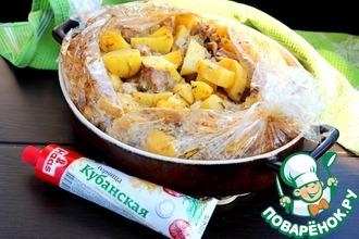Рецепт: Обед в пакете для всей семьи