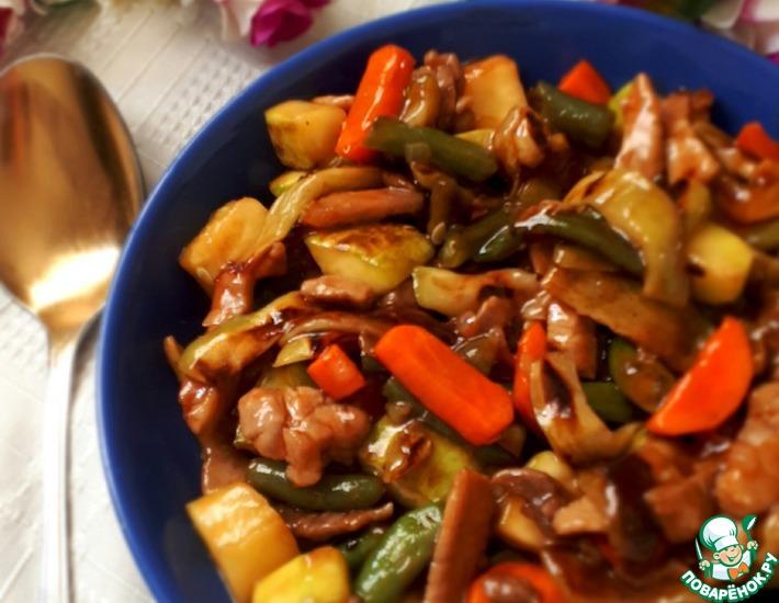 Рецепт: Овощи с мясом в кисло-сладком соусе
