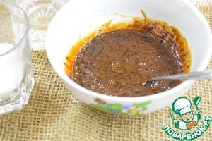 Кофейный экстракт ингредиенты