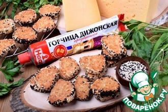 Рецепт: Горчичное печенье с сыром