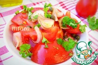 Рецепт: Томатный салат с каперсами