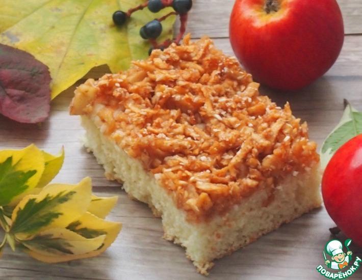 Рецепт: Отличный яблочный пирог