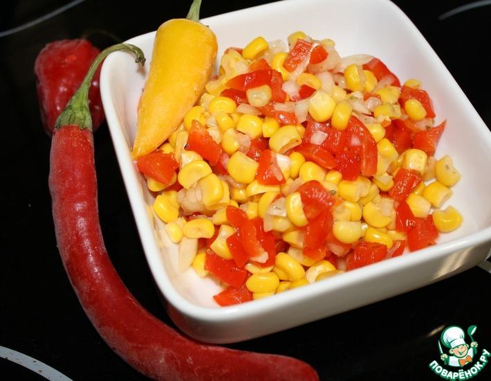 Сальса из кукурузы и перца