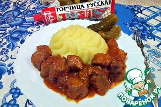 Рецепт: Свинина в горчично-медовом соусе