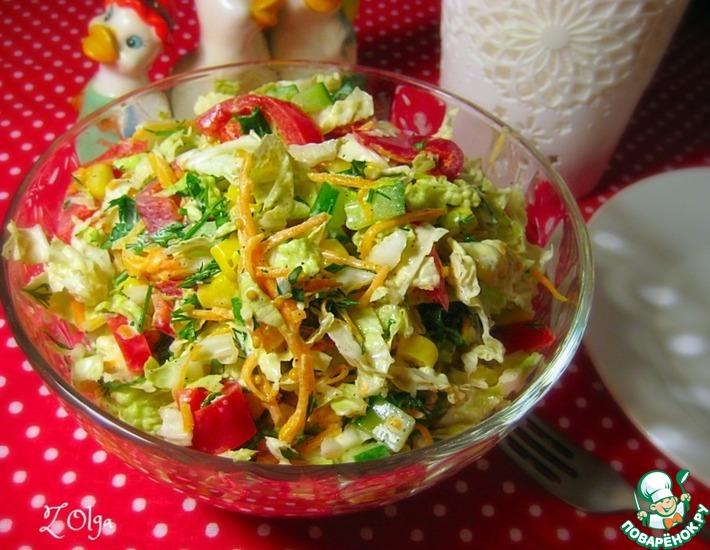 Рецепт: Салат Яркие овощи