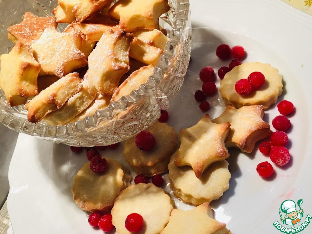 Творожное печенье на Хануку