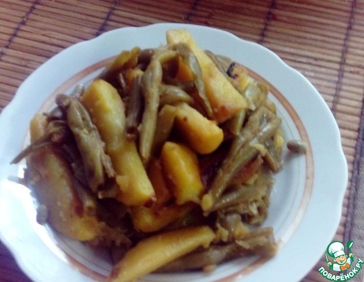 Рецепт: Стручковая фасоль с картофелем