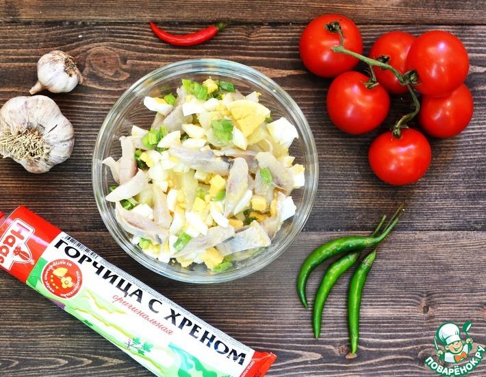 Рецепт: Селедочный салат с горчичной заправкой