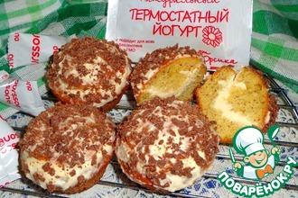 Рецепт: Йогуртовые кексы Улыбка