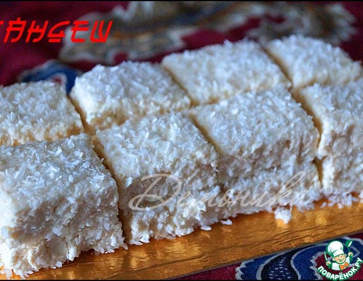 Рецепт: Индийский творожный десерт Сандеш