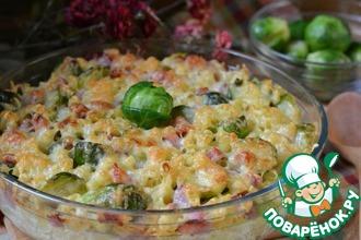 Рецепт: Запеканка с макаронами и брюссельской капустой