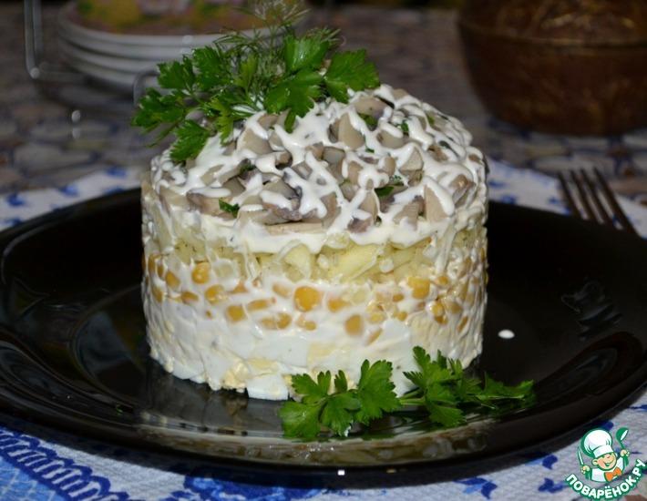 Рецепт: Салат Мошенница