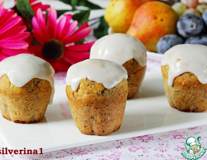 Рецепт: Лимонные кексы с маком