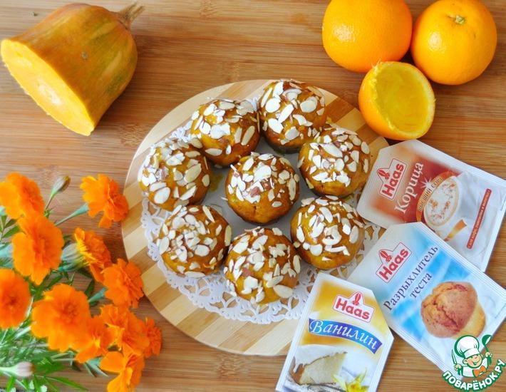 Рецепт: Тыквенные кексы с апельсиновой помадкой