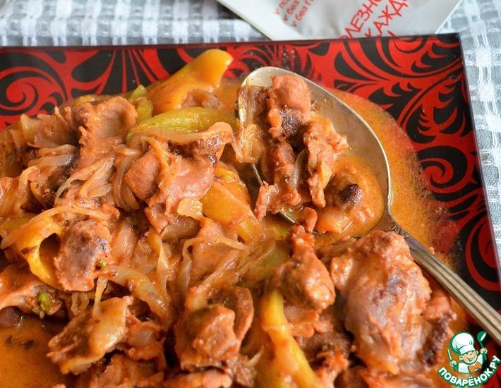 Рецепт: Гуляш из куриных желудков