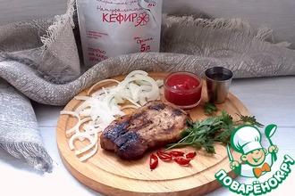 Рецепт: Карбонад-гриль в кефирно-карамельном маринаде
