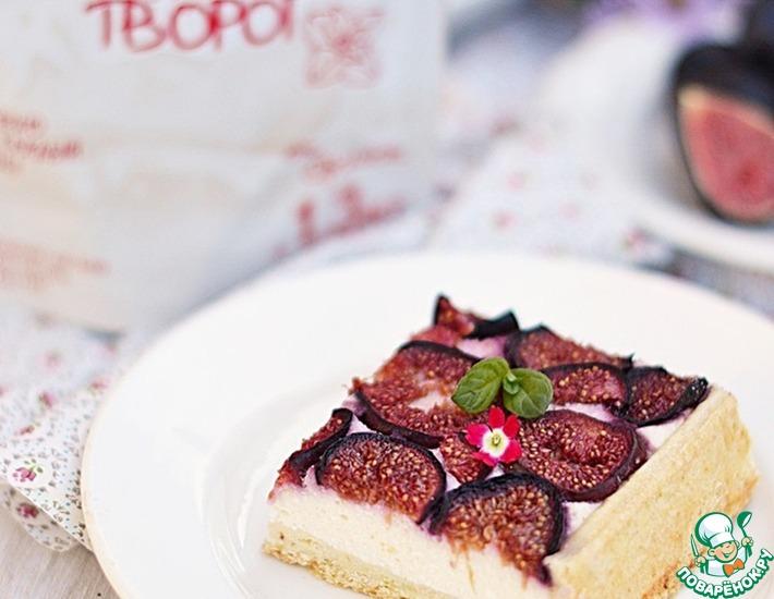 Рецепт: Тарт с творогом и инжиром