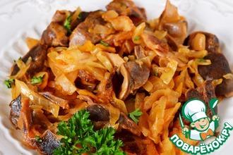 Рецепт: Овощное рагу с потрошками