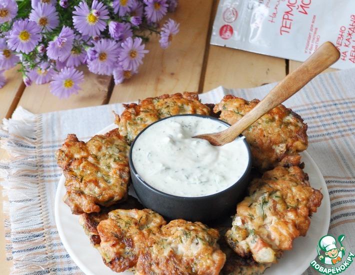 Рецепт: Рубленые рыбные котлеты с йогуртовым соусом
