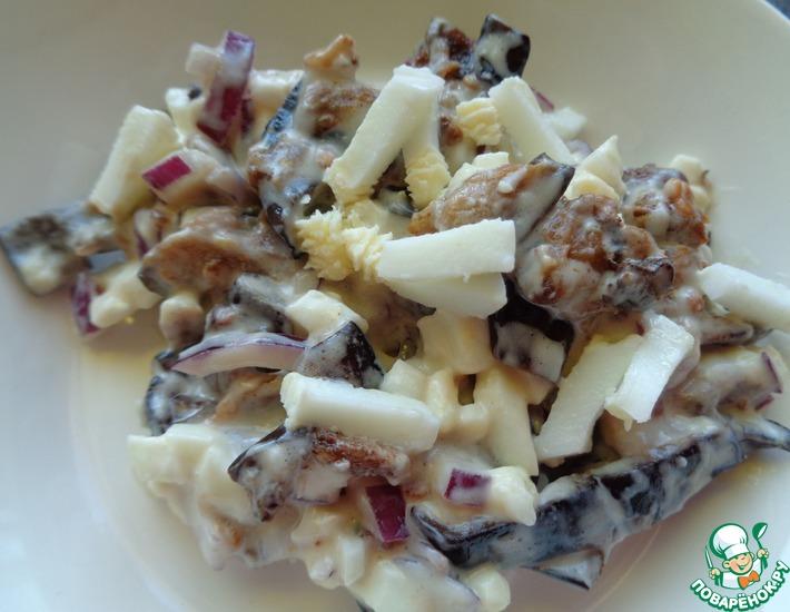 Рецепт: Салат с баклажаном и яйцом
