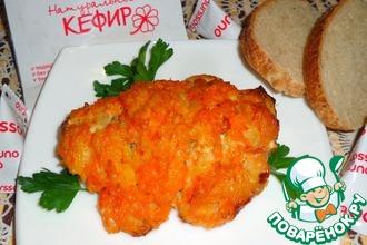 Рецепт: Куриная грудка под морковной шубой