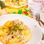 Картофель на пару с ряженкой