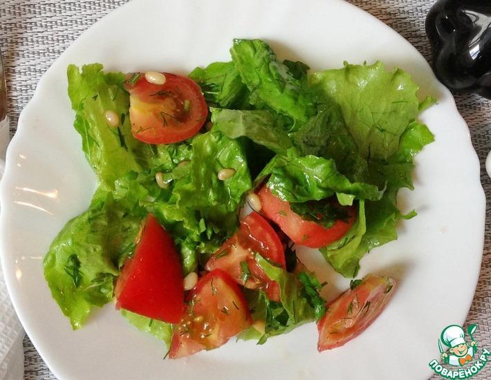 Рецепт: Французский салат с томатами и кедровыми орешками