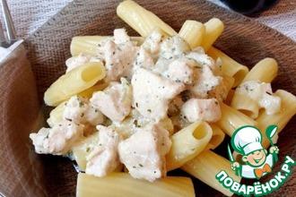 Рецепт: Паста с курицей в сливочном соусе