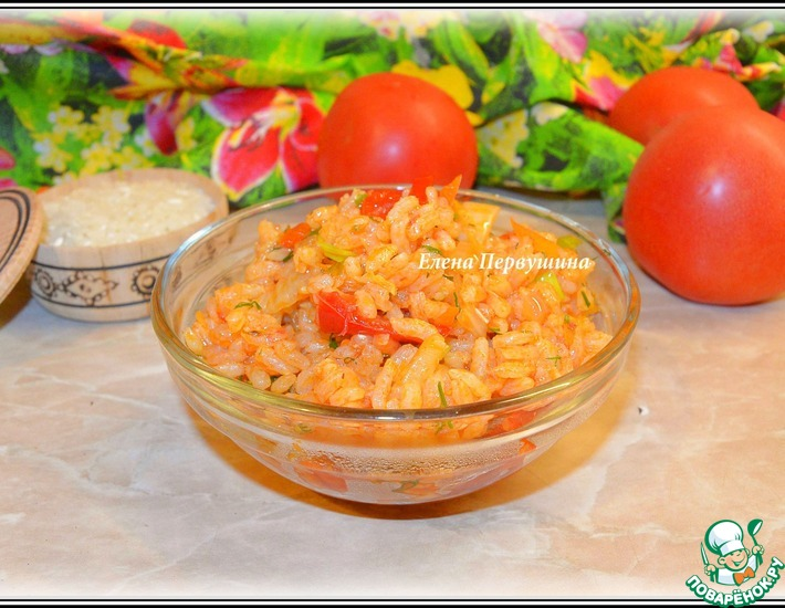 Рис с овощами в томатном соусе
