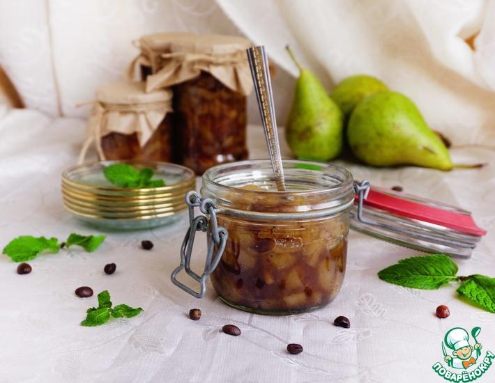 Рецепт: Конфитюр из груш с кофейными зернами