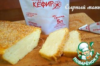 Рецепт: Манник с сыром