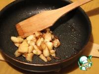 Яблоки с йогуртом ингредиенты