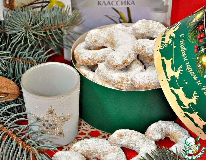 Рецепт: Австрийское рождественское ванильное печенье