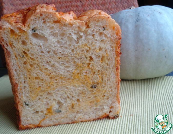 Рецепт: Тыквенный хлеб с тыквенными семечками