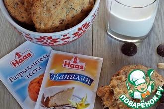 Рецепт: Овсяное печенье с шоколадом и орехами