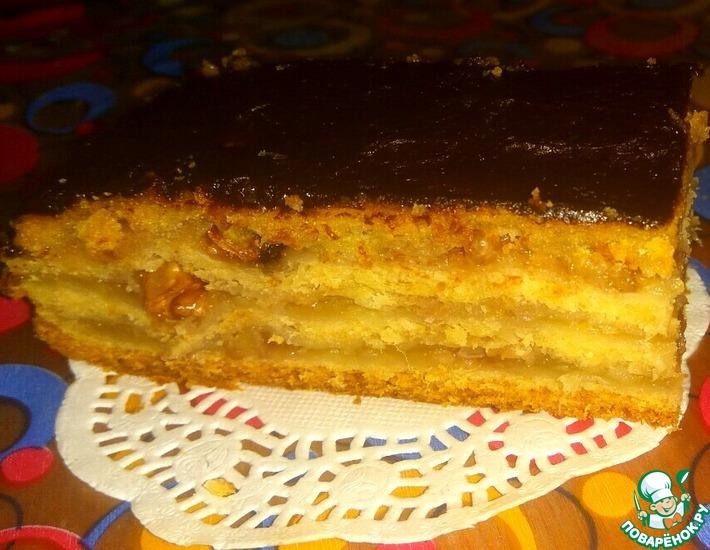 Рецепт: Пирожное Жербо