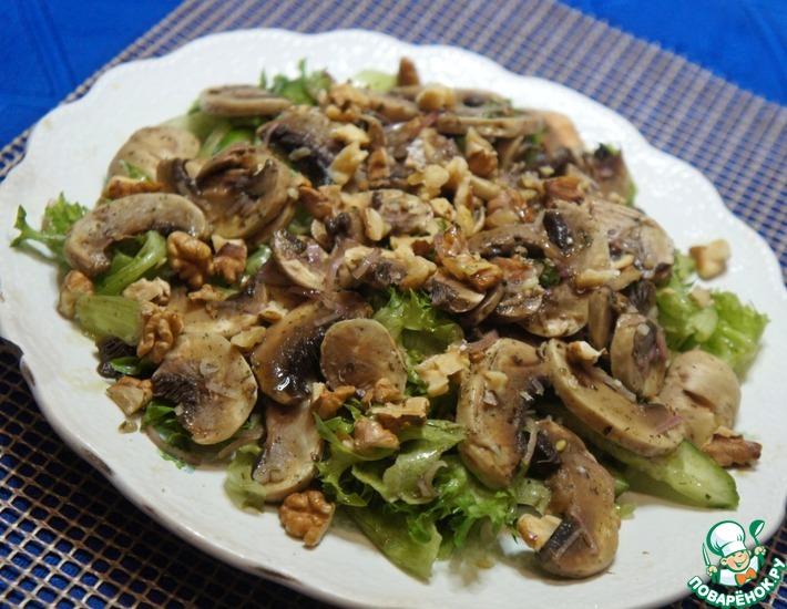 Постный салат с шампиньонами, орехами и эстрагоном