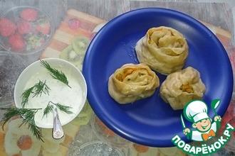 Рецепт: Пельмени по-узбекски Гюль-ханум