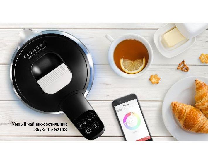 Умный чайник для уютных чаепитий: встречайте осень со SkyKettle