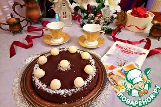 Рецепт: Шоколадный тарт Баунти