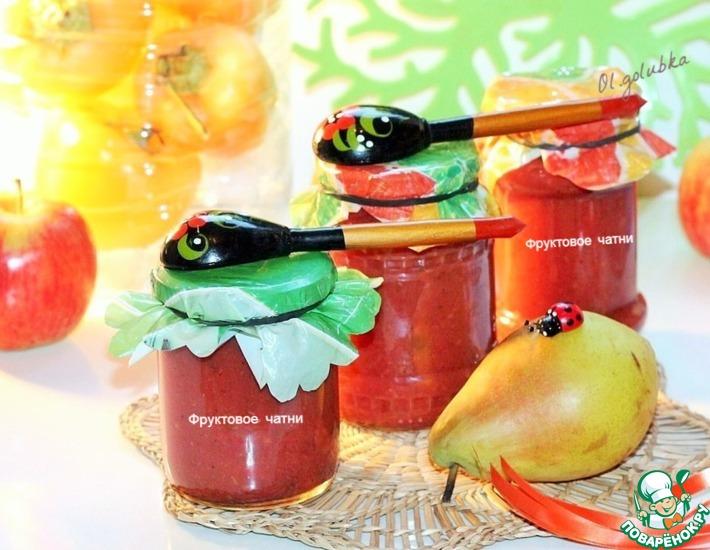 Рецепт: Чатни из фруктов и репчатого лука